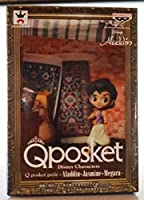 Disney Characters Q posket petit -Aladdin・Jasmine・Megara-アラジン