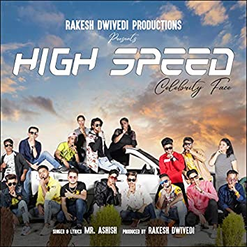 High Speed Celebrity Face