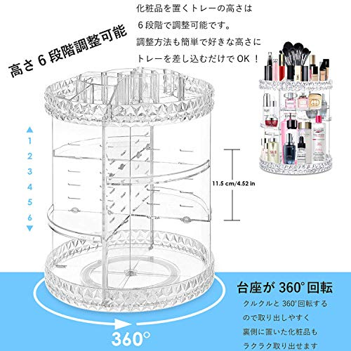 メイクボックスコスメ収納化粧品収納ボックスアクセサリーケース小物入れ大容量アクリルおしゃれ仕切り360回転式女子へのギフト|クリア透明|ダイヤパターン