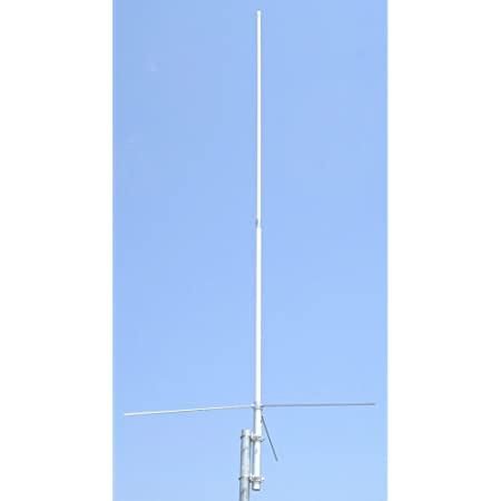 TRAM 1480 Amateur Dual-Band Base Antenna