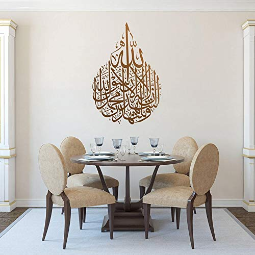 Tianpengyuanshuai Beautiful Islamic calligraphy in multiple interior wall stickers removable vinyl wall decoration decals -126x85cm