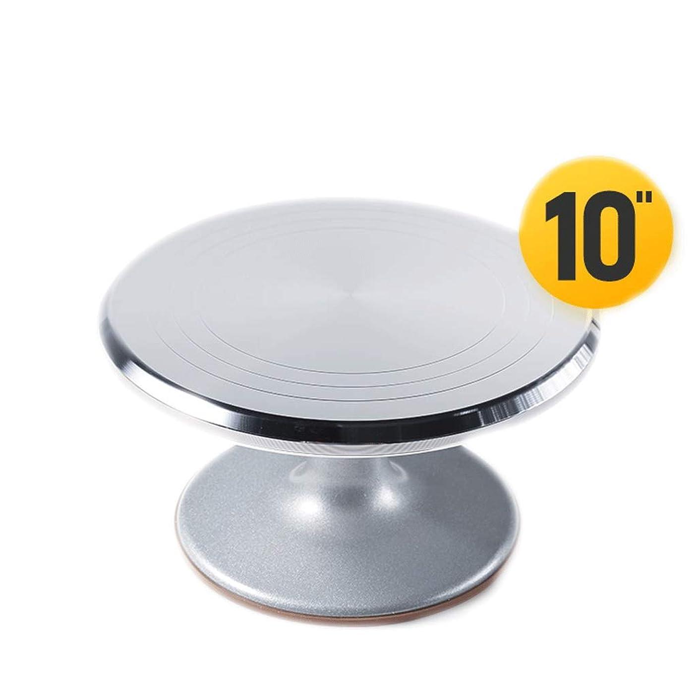 基準夜の動物園忌み嫌うなめらか ケーキターンテーブル10/12/14インチのケーキターンテーブルベーキングツールアルミ合金テーブル回転面のターンテーブル 安定した (Color : Standard, Size : 10 inches)