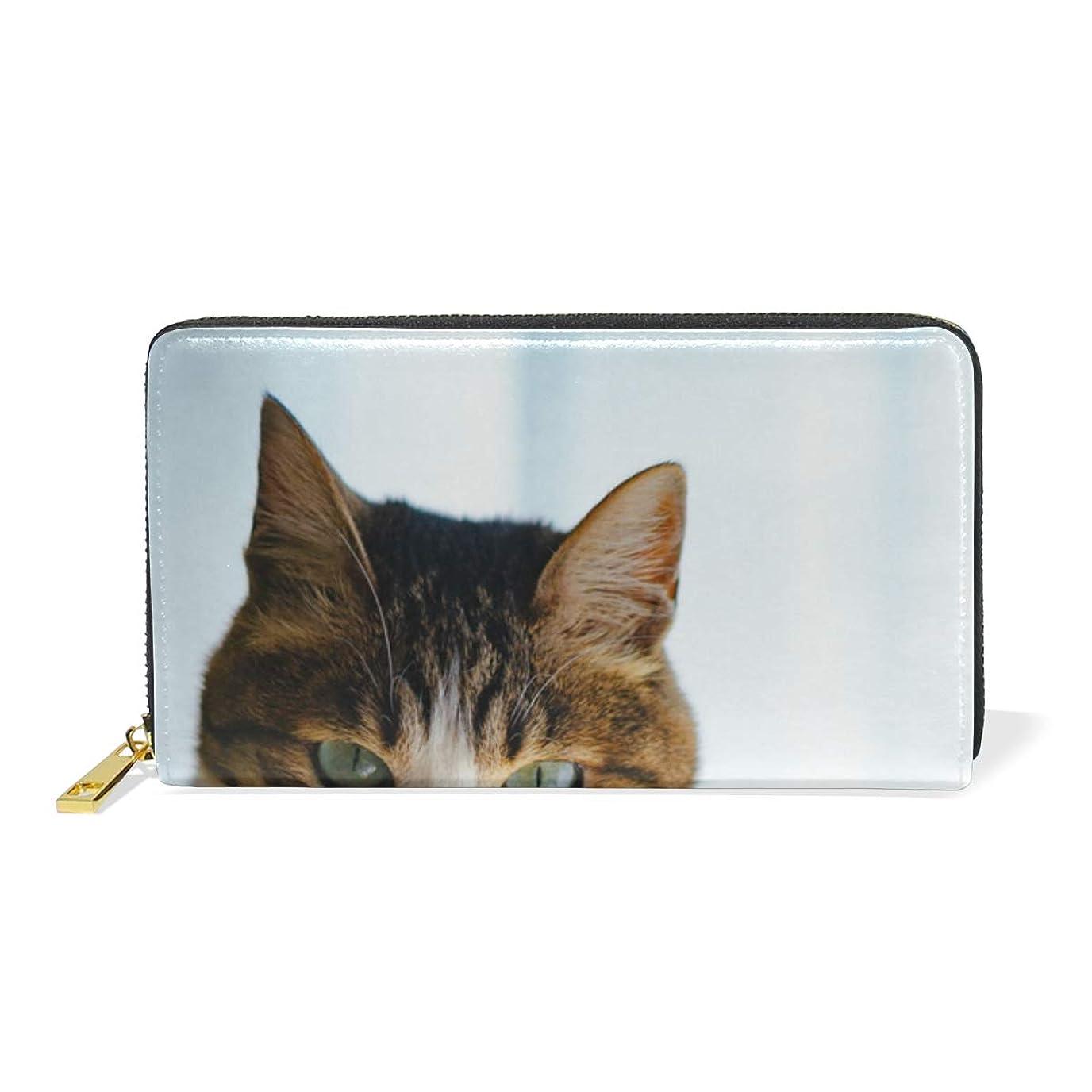 一般的に言えば床を掃除するピストンAyuStyle 長財布 メンズ レディース 財布 二つ折り 猫の怒り 個性的 PUレザー 小銭入れ お札入れ カード入れ 大容量 多機能 レディース メンズ 男女兼用