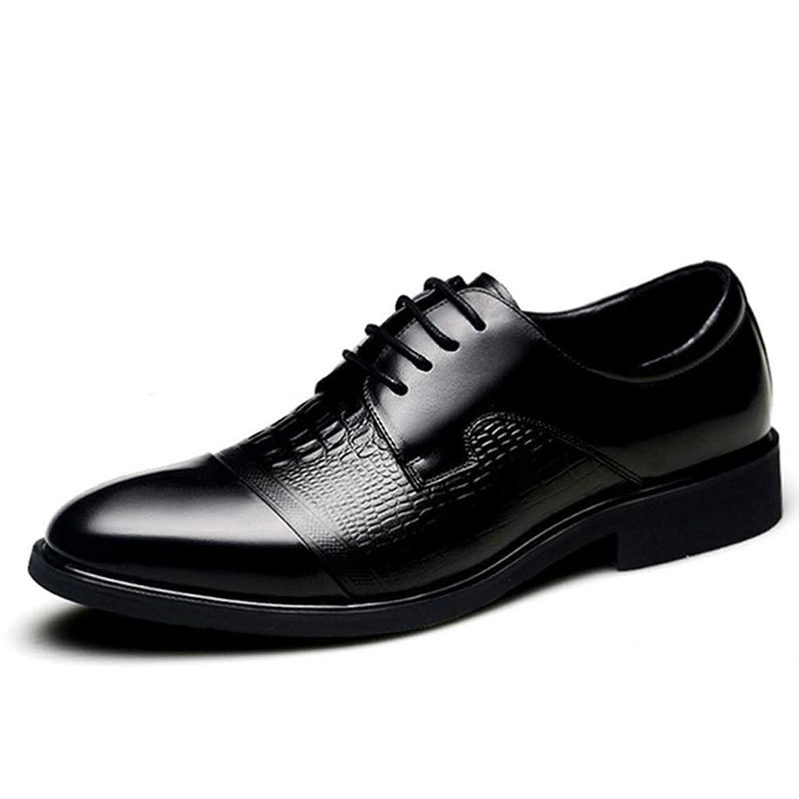 同化するレタッチダッシュビジネスシューズ メンズ 黒 ブラック ブラウン 茶色 スーツ用 結婚式 新郎 大きいサイズ ドレスシューズ レースアップシューズ 牛革 ストレートチップ フォーマル 冠婚葬祭 紳士靴 おしゃれ