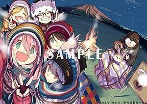 【Amazon.co.jp限定】『ゆるキャン△』Blu-ray BOX(B2布ポスター付)