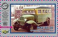 PST 1/72 ロシア GAZ-03-30型市民バス 1933年型 プラモデル PS72082
