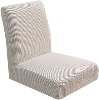 Tenlacum - Funda elástica para silla de respaldo, para bodas, cocinas, comedores, bares, discotecas, recepciones, decoración (como se describe, blanco)