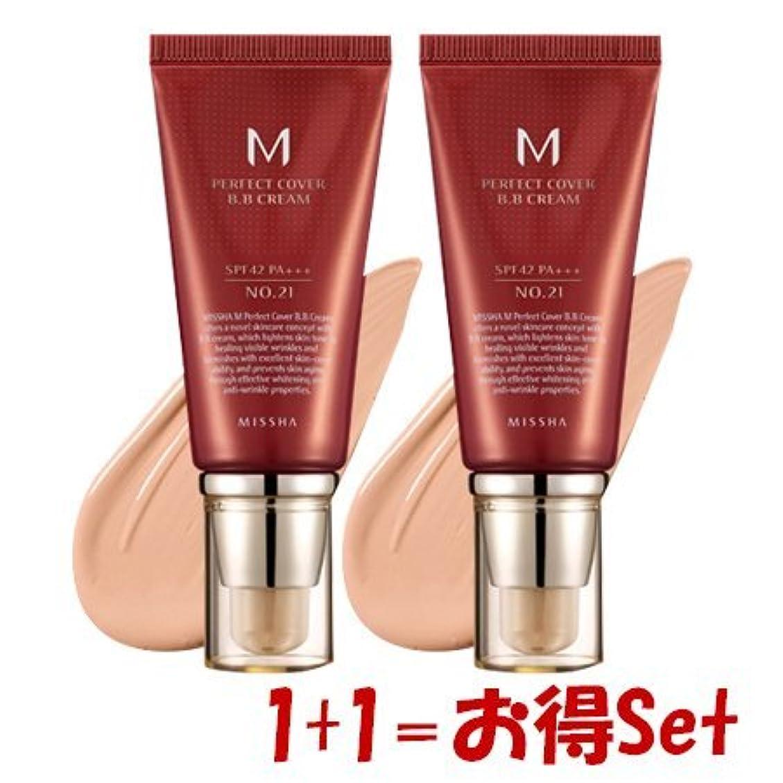 頬炎上発生MISSHA(ミシャ) M Perfect Cover パーフェクトカバーBBクリーム 21号+ 21号(1+1=お得Set)