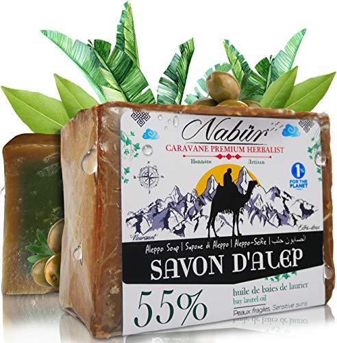 Nabür - Aleppo Royal Soap   55% Aceite de Laurel + 45% Aceite de Oliva   3 en 1   Hecho a mano - Vegan Friendly   Extra Mild, Face Mask, Body, Solid Shampoo