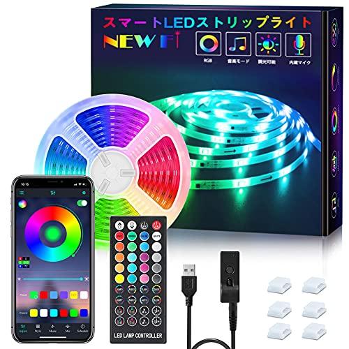 New Fi LEDテープライト 5m RGB ledライト APP 40キーリモコン操作 音楽モード 防水 調光調色 超高輝度 テープライト 明るい 間接照明 正面発光 切断可能 両面テープ 取付簡単 アダプタ付き LEDテープ型 屋内外装飾 ledライト (USB)