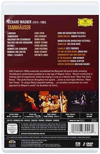 Tannhäuser [DVD]