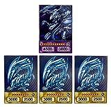 Orica Karten-Set: Blauäugiger ultimativer Drache & 3 Blauäugige weiße Drachen Common Karten im...