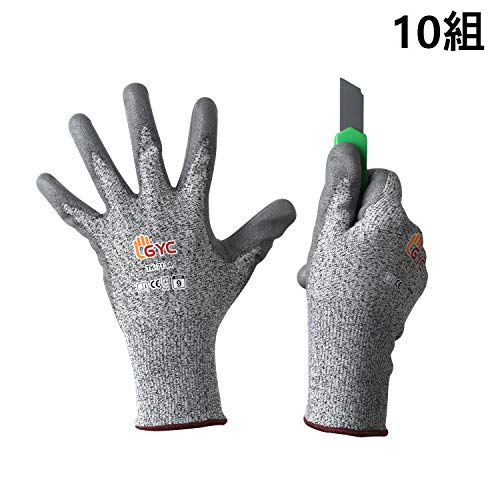 GYC Gloves, Cut Resistant Safety Work Gloves - Level 5 Cut Protection, 10 Pairs Pack - Excellent Dexterity & Breathability, Comfortable Soft PU coated (TK-713A/Size 9 - LARGE, 10 Pairs)