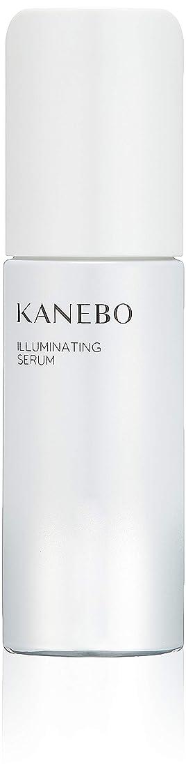 西部策定するプランテーションKANEBO(カネボウ) カネボウ イルミネイティング セラム 50ml(医薬部外品) 美容液