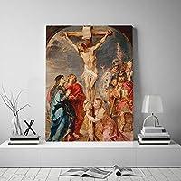 壁アート家の装飾キャンバス絵画十字架上のキリスト現代写真宗教Hdプリント漫画ポスターリビングルーム60X80cm24x32インチフレームなし