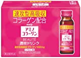 Best Collagen Drinks - Amino Collagen Beaute Drink 50ml Review