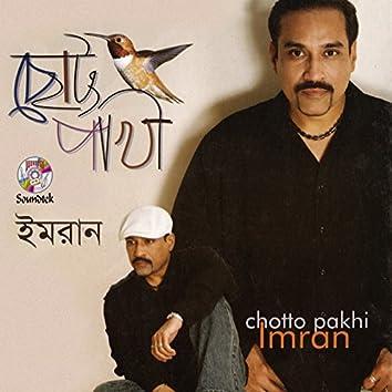 Chotto Pakhi