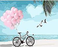DMFNGJSD 数字油絵 フレームレス 、数字キット塗り絵 手塗り DIY絵-自転車バルーン-デジタル油絵 40x50 cm