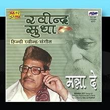 Rabindra Sudha Hindi Rabindra-Sangeet Manna Dey