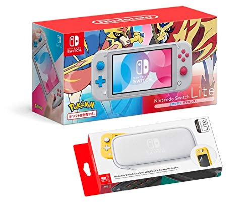 Nintendo Switch Lite - Édition Pokémon Zacian & Zamazenta + Pochette de Transport/Protection d'Ecran