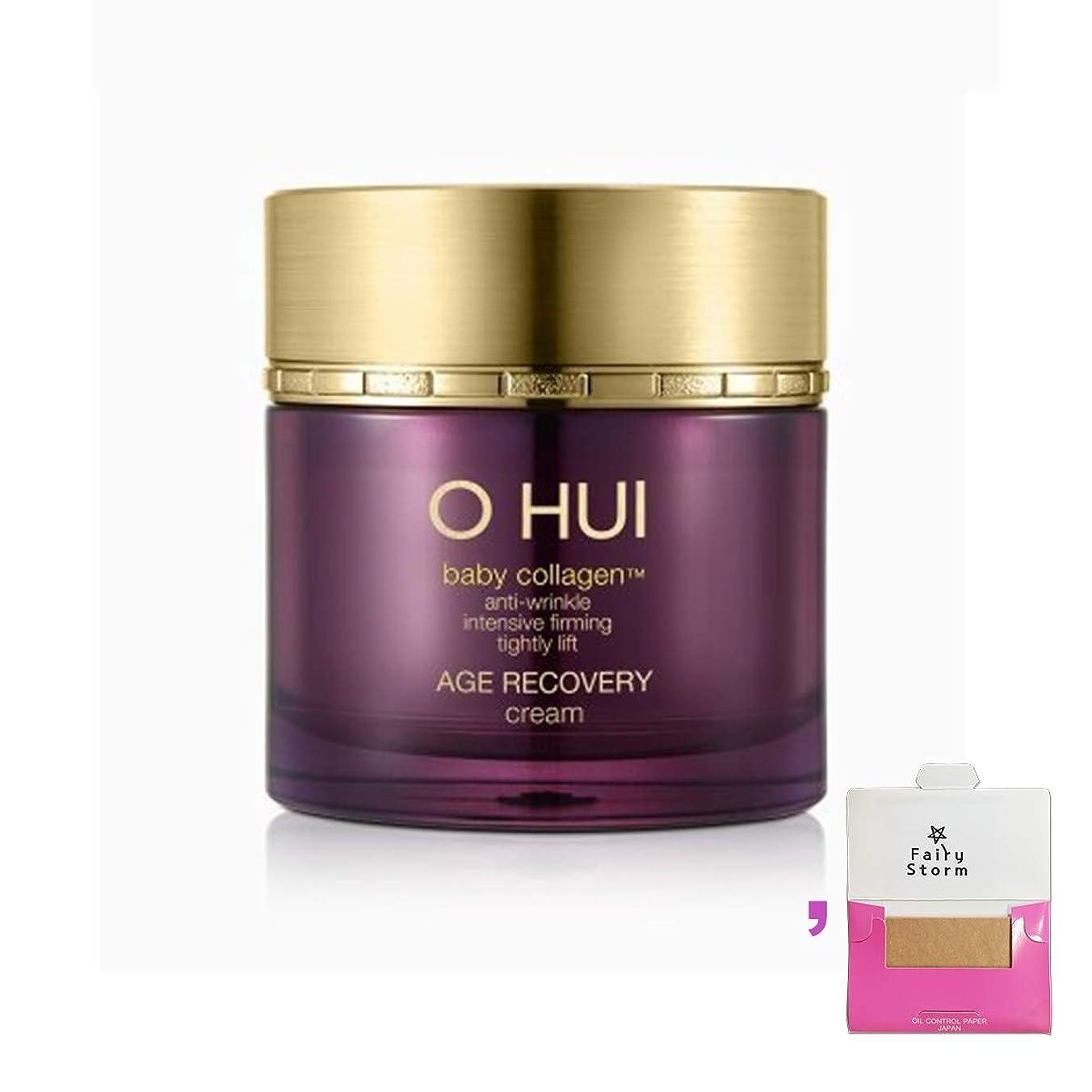 シフト糞サイト[オフィ/ O HUI]韓国化粧品 LG生活健康/オフィ エイジ リカバリー クリーム/O HUI AGE RECOVERY CREAM 50ml+ [Sample Gift](海外直送品)