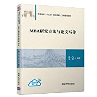 MBA research methods and thesis writing college Thirteen Five planning materials series Business Administration(Chinese Edition)