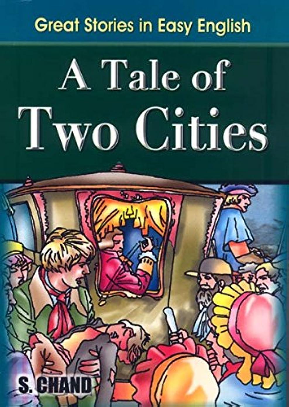 解体するフォージカロリーA Tale of Two Cities (English Edition)
