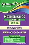 Algebra Softwares Review and Comparison