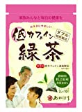 赤堀商店 低カフェイン 緑茶 2gX10袋