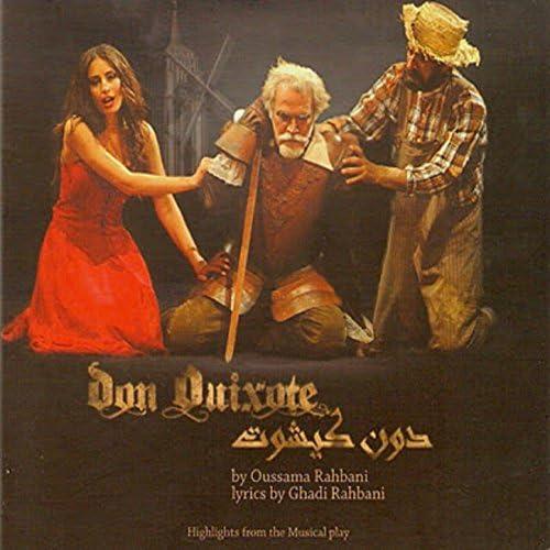 Oussama Rahbani & Hiba Tawaji