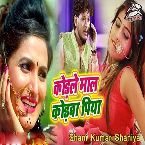 Shani Kumar Shaniya