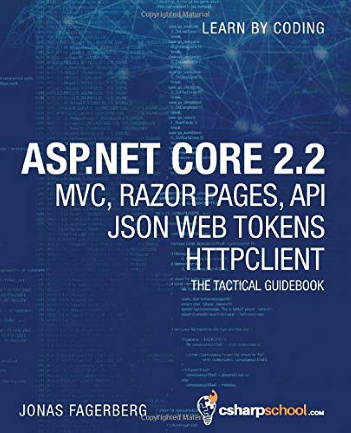 厳しい機械的に惨めなASP.NET Core 2.2 MVC, Razor Pages, API, JSON Web Tokens & HttpClient: How to Build a Video Course Website