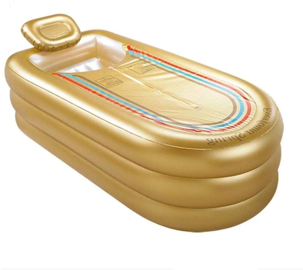 おじいちゃんバッフルたっぷりLHY- インフレータブルバスタブ大人特大肥厚肥厚プラスチックバスタブバスタブ 快適な (Color : Gold)