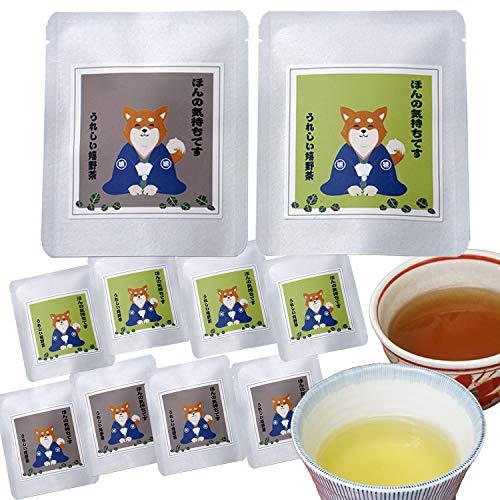 プチギフト 嬉野茶 ティーバッグ 2袋入り 8個セット 緑茶 ほうじ茶 退職 お礼 挨拶 引菓子 かわいい 個包装 うれしい嬉野茶