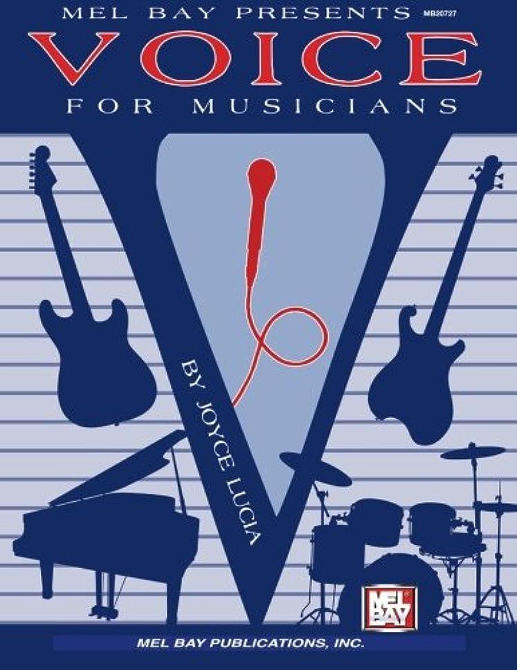 教コスチューム安西Voice for Musicians