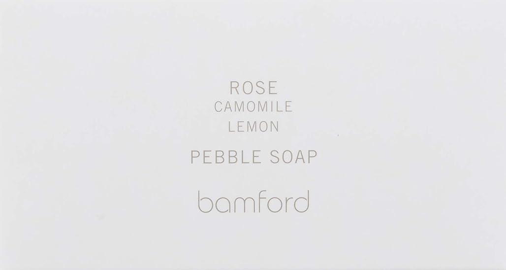 フラッシュのように素早く果てしない標高bamford(バンフォード) ローズペブルソープ 250g
