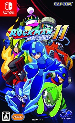 ロックマン11 運命の歯車!! - Switch