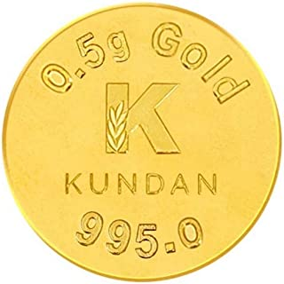 Kundan 24k (995) 0.5 gm Yellow Gold Coin