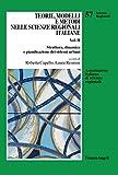 Teorie, modelli e metodi nelle scienze regionali italiane. Struttura, dinamica e pianificazione dei sistemi urbani (Vol. 2)