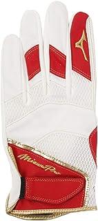 ミズノ(MIZUNO) ミズノプロ MP守備手袋(左手用) 1EJED210