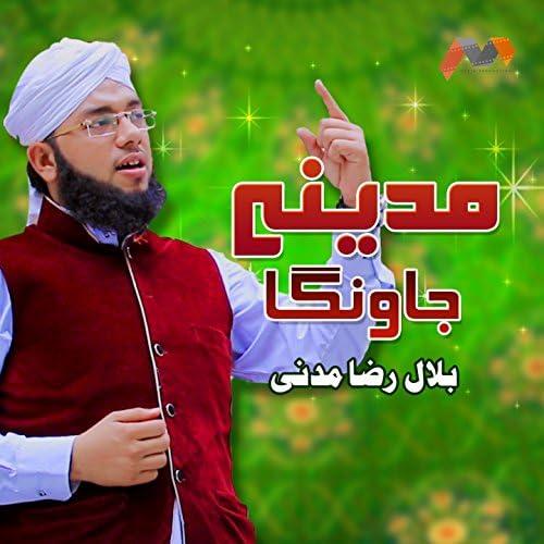 Bilal Raza Madni