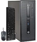 Best Tower Computers - Hp EliteDesk 800 G1 Tower Computer Desktop PC Review