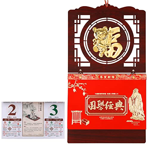 Anazoo 2022 Chinese Calendar For Year Of The Tiger – Wooden relief Blessing – Measured: 23″ x 12.8″ from Top to Bottom, for Home Office Decorations