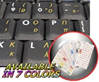 GREEK KEYBOARD STICKER WITH YELLOW LETTERING ON TRANSPARENT BACKGROUND FOR DESKTOP, LAPTOP AND NOTEBOOK [並行輸入品]