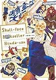 Skull-face Bookseller Honda-san, Vol. 3 (Skull-face Bookseller Honda-san, 3)