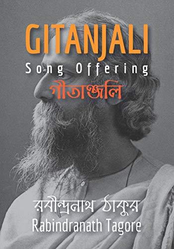 GITANJALI: Song Offering (গীতাঞ্জলি): English & Bengali Version together