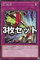 【3枚セット】遊戯王 BLVO-JP078 E.M.R. (日本語版 ノーマル) ブレイジング・ボルテックス