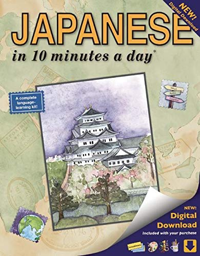 JAPANESE in 10 minutes a day: Language Course for Beginning and Advanced Study. Includes Workbook, Flash Cards, Sticky Labels, Menu Guide, Software, ... Grammar. Bilingual Books, Inc. (Publisher)