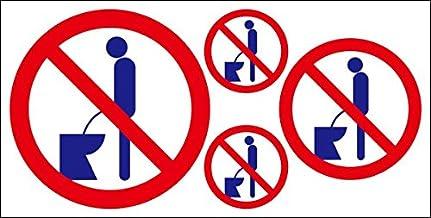 男性トイレマナーステッカー「立ちション禁止円形マーク 大中小3サイズ4個」 座りションステッカー #11041