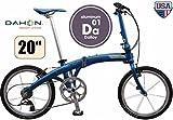 Dahon Vélo Pliant Mu EX Uni 10Vitesses camibean 20